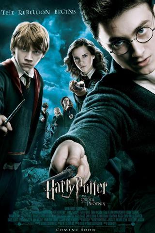 Fonds D Ecran Pour Smartphone Cinema Tv Harry Potter